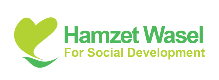 Hamzet Wasel For Social Development