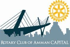 Rotary Club of Amman